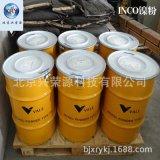 供應INCO 進口鎳粉 加拿大原裝T255鎳粉