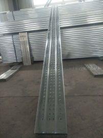 宁夏镀锌钢跳板厂家/宁夏建筑专用钢踏板/脚手架踏板