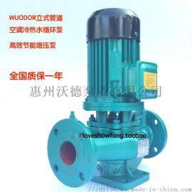GDF100-315A泵 55KW高压泵 空调泵