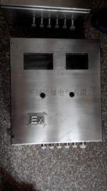 非标不锈钢防爆仪表箱、接线箱