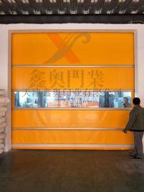 天津宝坻区涡轮硬质快速门PVC快速卷帘门厂家批发