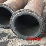 耐磨衬胶管道,电厂脱硫用衬胶管道
