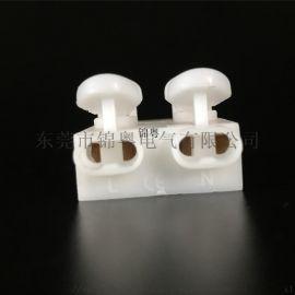 灯具接线柱 按压自锁式韩国二进四出铜芯接线端子