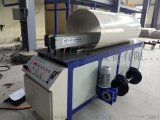 pp塑料板材碰焊机焊接机
