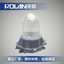 NFC9180防眩泛光灯 电厂三防平台灯