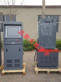 100吨新型电液伺服  试验机