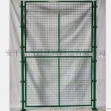 车间隔离网隔离护栏实体厂家