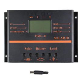PWM12V24V80A太阳能控制器