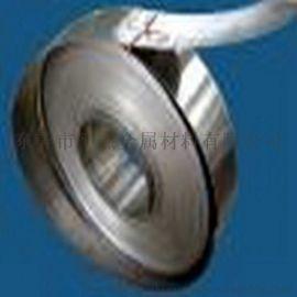 茂名304高硬度无磁钢带产地直批 304不锈钢镀镍带交易价格