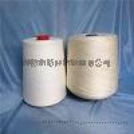 环锭纺精梳埃及长绒棉16支100%埃及棉