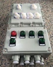 除尘器脉冲仪防爆电气控制箱定做