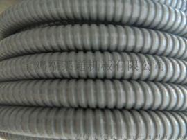 供應國標加厚不鏽鋼包塑軟管,穿線纜包塑金屬波紋管