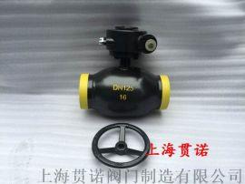 Q61F-16C、25C、40C、64C全焊接球阀