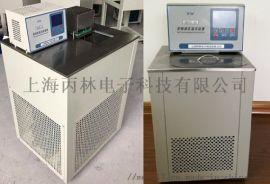 DH0506低温恒温槽