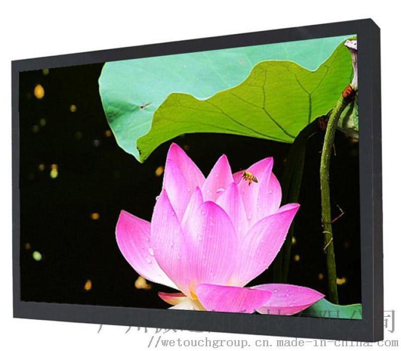 安防监控多媒体显示器 22英寸/24英寸监视器