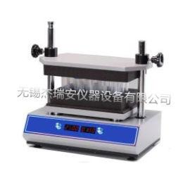 多管旋涡混合器JRA-50Y多管旋涡振荡器