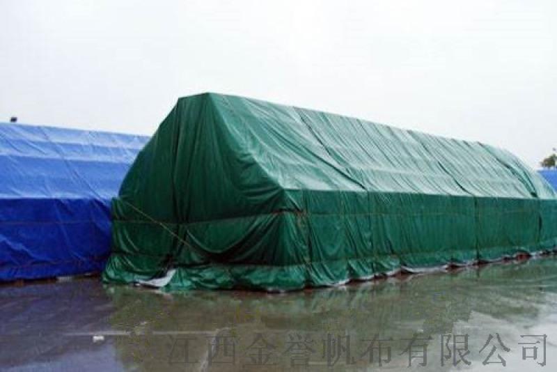 定制露天盖货篷布,厂家定制露天盖货篷布