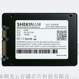 MLC芯片SATA3接口256G固态硬盘 深圳光云存储N100固态硬盘 2.5寸SSD固态硬盘