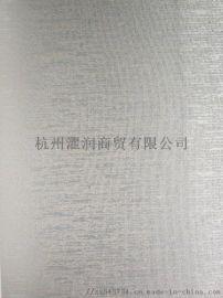 牆布規格是多少 柯橋牆布廠 無縫牆布壁布高檔臥室客廳通用