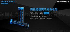 充电2600毫安锂电池 深圳艾美能特18650锂电池 高质量锂电池