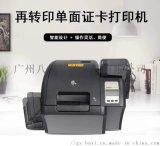 专业供应斑马ZXP9新品