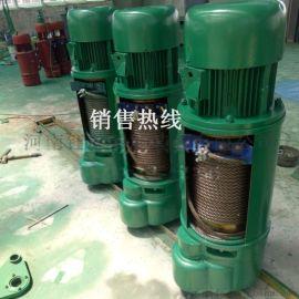 大量销售 港口码头专用2T-6M钢丝绳电动葫芦