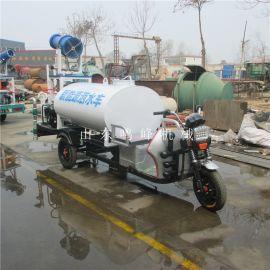 工地除尘电动高炮洒水车,小型三轮高炮洒水车
