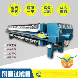 压滤机 污水处理成套设备 全自动压滤机