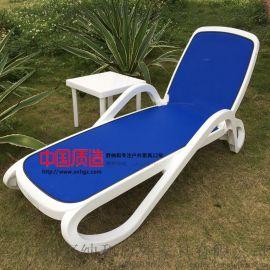 阳光户外泳池海边沙滩椅躺椅休闲躺椅