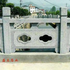 石材栏杆河道护栏桥梁防护栏芝麻灰石栏杆多少钱一米