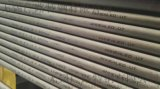 420 (2Cr13)不锈钢无缝管
