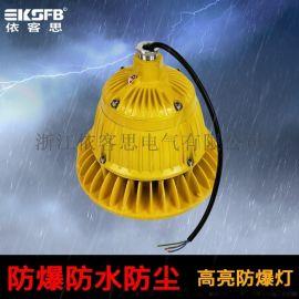 100W LED防爆节能灯 防爆照明灯批发厂家