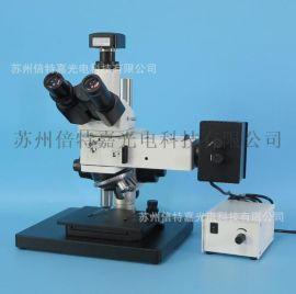 ICM100-T310型三目工业检测金相显微镜