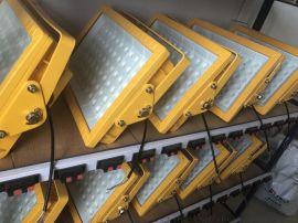 方形防爆铝合金LED灯50W~400W