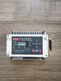 【智慧安全用电探测器】 GPRS无线火灾探测器