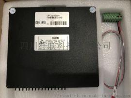 山東供应光纤光栅解调模FBGA-C-8-2