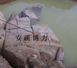 厉强无声膨胀剂 高效无声破碎剂 岩石破碎剂
