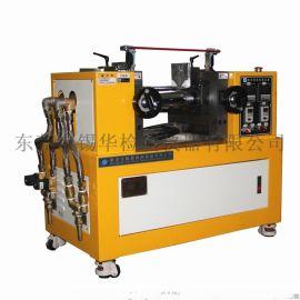 东莞聚**乙烯试验用小型两辊开炼机 电加热