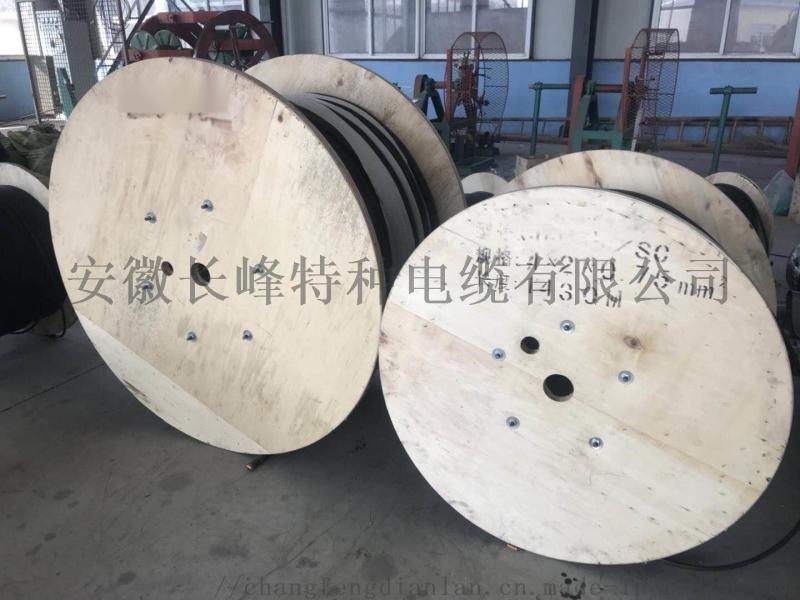 船用电缆专业生产船用特种电缆规格型号直径参数