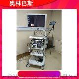 高端胃镜CV-290日本原装结肠镜组合式胃肠镜