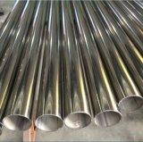 不锈钢焊管,环保不锈钢304管,不锈钢厚壁管