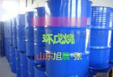 廠家直銷齊魯石化環戊烷287-92-3價低質優