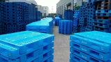 若尔盖垫仓板1000x800网状九脚货物塑料托盘