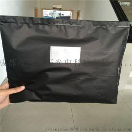 成都防静电黑色导电袋PE立方体塑料袋厂家