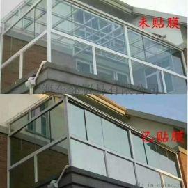 建築玻璃大廈幕牆貼膜透明玻璃隔熱太陽膜