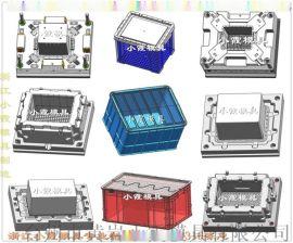 黄岩塑胶模具加工冷藏箱塑胶模具 加工生产