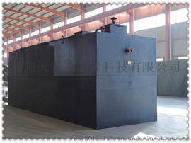 周口一体化污水处理设备 学校养老院工厂专用
