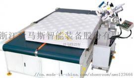 床垫全自动围边机 床垫包边机 床垫机械