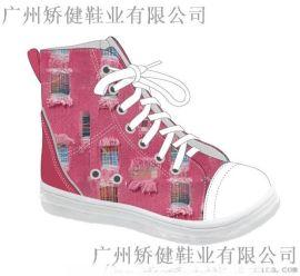 舒适矫正鞋, 力学功能帆布鞋,广州矫健外贸童鞋
