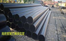 高密度聚乙烯管道,黑黄夹克管